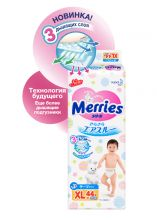 Подгузники Merries XL44, 12-20 кг, 44 шт.